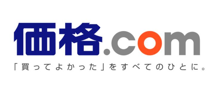 カカクコム:ロゴ