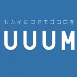 UUUM:ロゴ