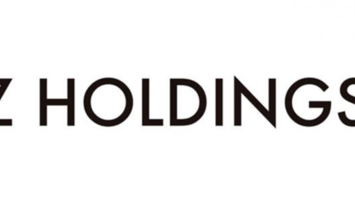 Zホールディングス:ロゴ