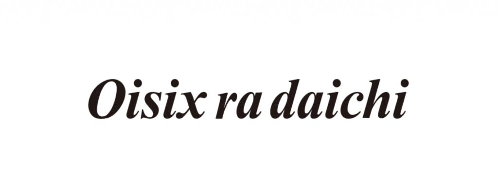 オイシックス・ラ・大地:ロゴ