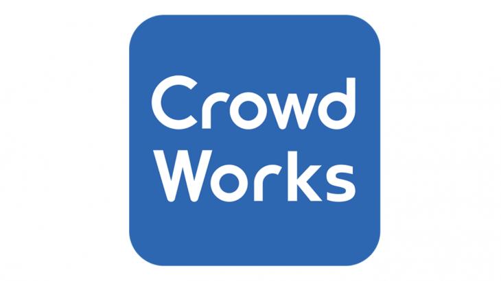 クラウドワークス:ロゴ