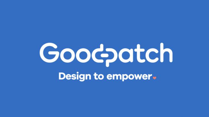 グッドパッチ:ロゴ
