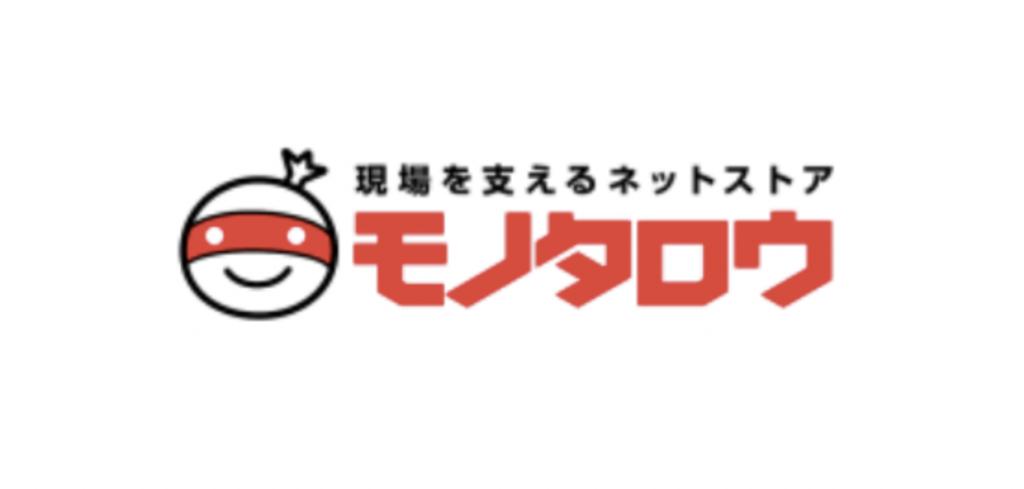 モノタロウ:ロゴ